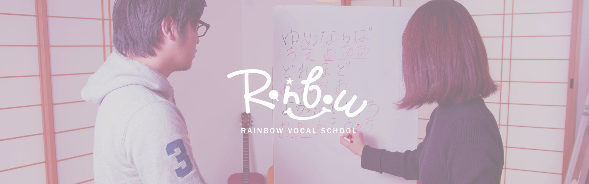 Rainbow Vocal School