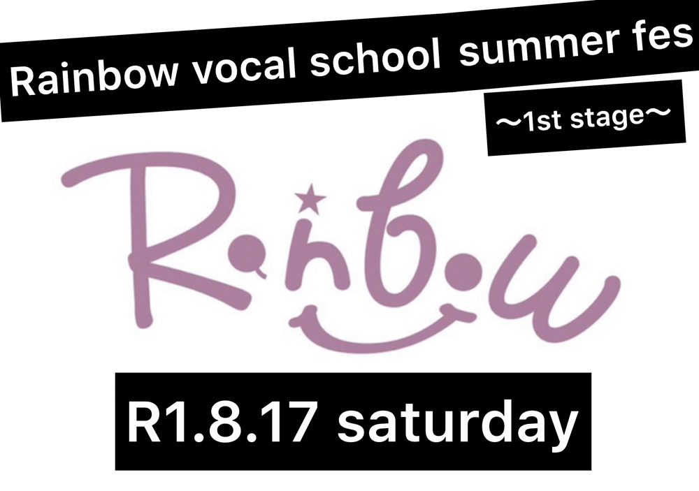 Rainbow vocal school summer fes~1st stage~